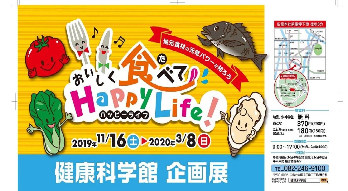 19.11_内側広告_入稿OL_page-0001.jpg